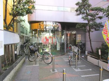 東日本銀行 町屋支店の画像2
