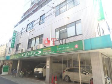 高橋医院の画像2