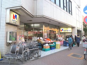 エヌ・マート 新三河島店の画像1