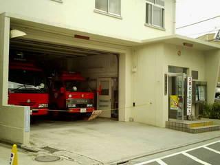 尾久消防署下尾久出張所の画像4