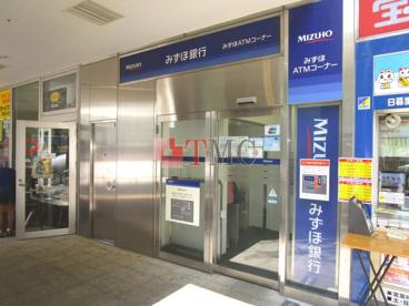 みずほ銀行日暮里駅前出張所の画像1