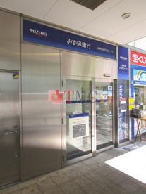みずほ銀行日暮里駅前出張所の画像4