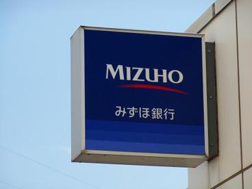 みずほ銀行熊野前駅前出張所の画像1
