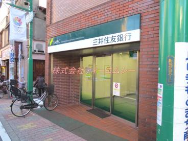 三井住友銀行尾久出張所の画像1