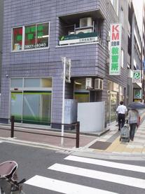 三井住友銀行日暮里北出張所の画像2