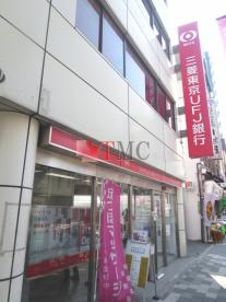 三菱東京UFJ銀行 町屋ATMコーナーの画像4