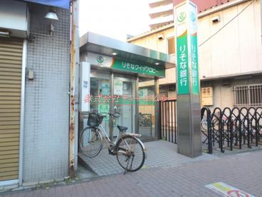 りそな銀行 新三河島駅前出張所の画像1