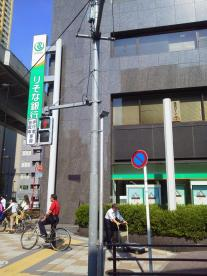 りそな銀行 日暮里支店の画像2