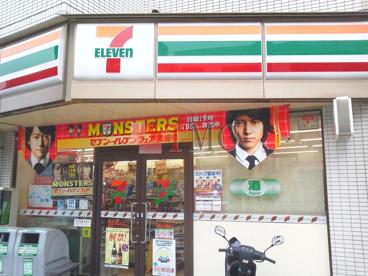 セブンイレブン 荒川尾竹橋店の画像3