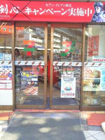 セブンイレブン 西日暮里六丁目店の画像3