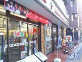 セブンイレブン 東尾久店