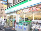 ファミリーマート荒川尾竹橋店