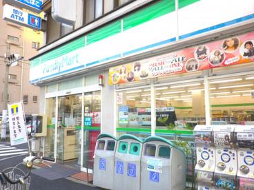 ファミリーマート荒川尾竹橋店の画像1