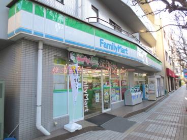 ファミリーマート西尾久二丁目店の画像1