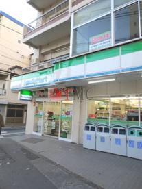 ファミリーマート西日暮里四丁目店の画像2