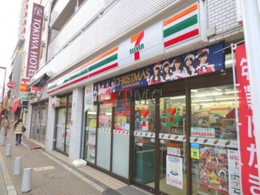 セブンイレブン日暮里駅北店の画像1