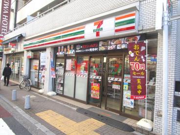セブンイレブン日暮里駅北店の画像4
