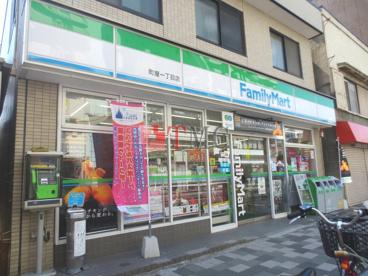 ファミリーマート町屋一丁目店の画像2