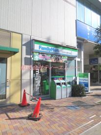 ファミリーマートワタナベ南千住店の画像2