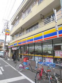 ミニストップ 西尾久店の画像3