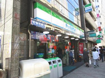 ファミリーマート 日暮里駅前店の画像4