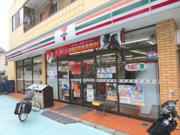 セブンイレブン 荒川東尾久2丁目店の画像1
