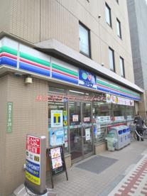 スリーエフ 荒川西尾久店の画像2
