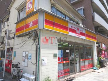 ヤマザキYショップ西日暮里上村店の画像1