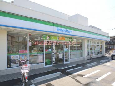 ファミリーマート南千住一丁目店の画像1