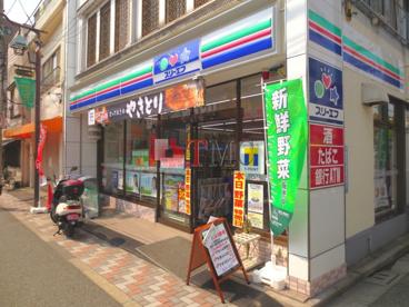 スリーエフ 東尾久3丁目店の画像1