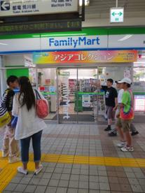 ファミリーマート町屋駅店の画像1