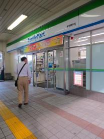 ファミリーマート町屋駅店の画像2