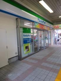 ファミリーマート町屋駅店の画像3