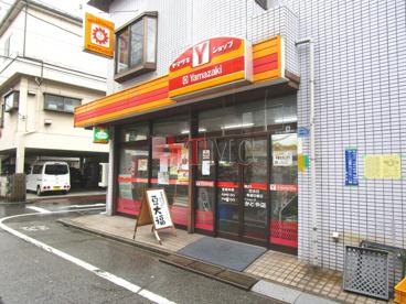 ヤマザキYショップかどや店の画像2