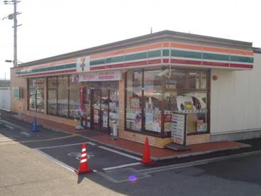 セブンーイレブン和泉小田町店の画像1