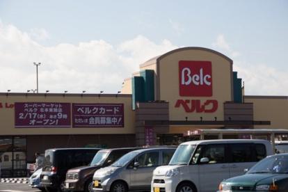 ベルク北本東間店の画像1