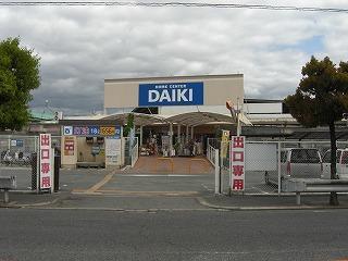 ダイキ(株) 岸和田店の画像1