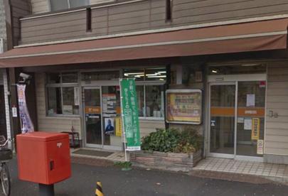 川崎大師郵便局の画像1