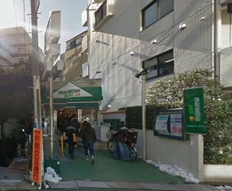 マルエツプチ渋谷鶯谷町店の画像1