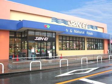 スーパーサンエー上松店の画像1