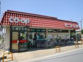 コープみらい(生協)ミニコープ大間店