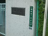川口市立柳崎小学校
