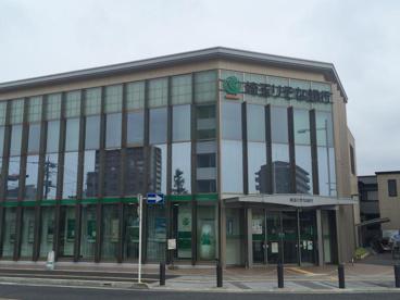 埼玉りそな銀行鴻巣支店の画像1