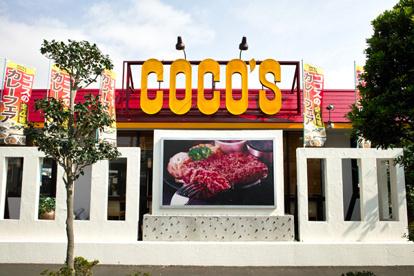 ココス 鴻巣本町店の画像1