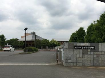 市立谷田部中学校の画像1