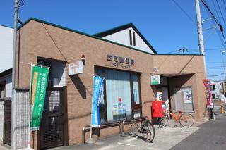 笠原郵便局の画像1