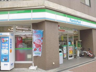ファミリーマート 戎本町店の画像1