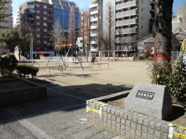 高台橋公園の画像1
