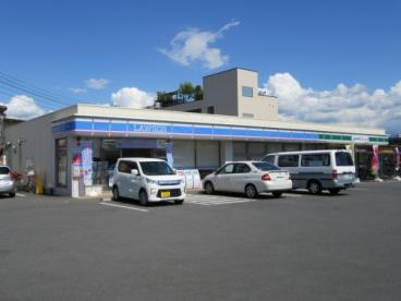 ローソン 甲府池田通り店の画像1