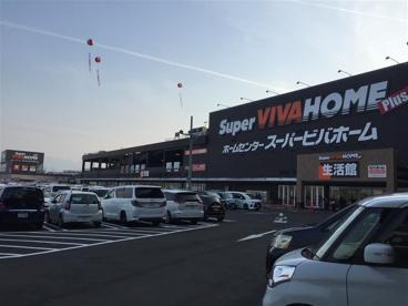 ビバモール和泉中央店の画像1